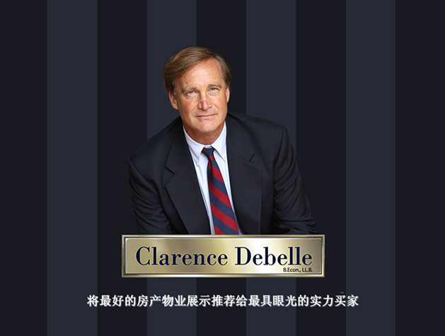 Clarence Debelle