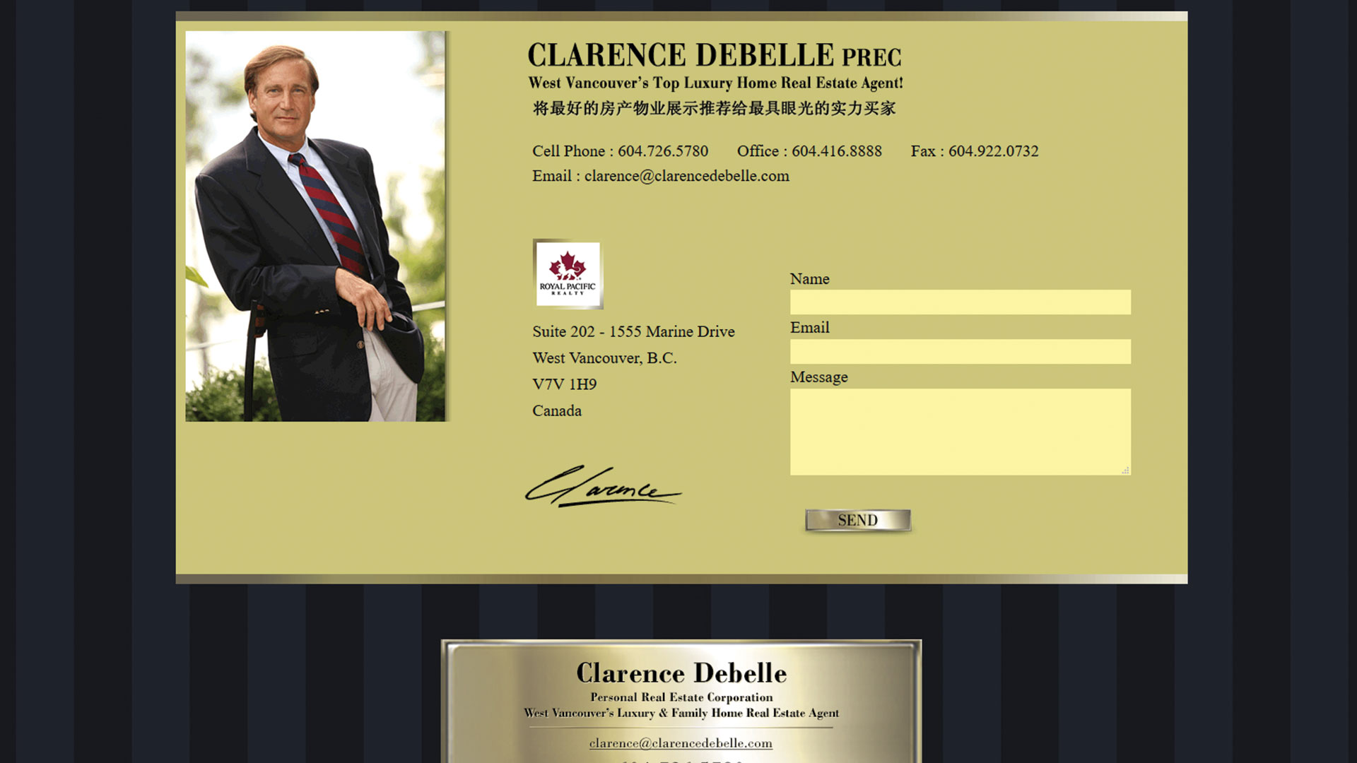 clarence-debelle-Vancouver-web-design-Vancouver-web-development-by-mapleweb-canada-contact-form