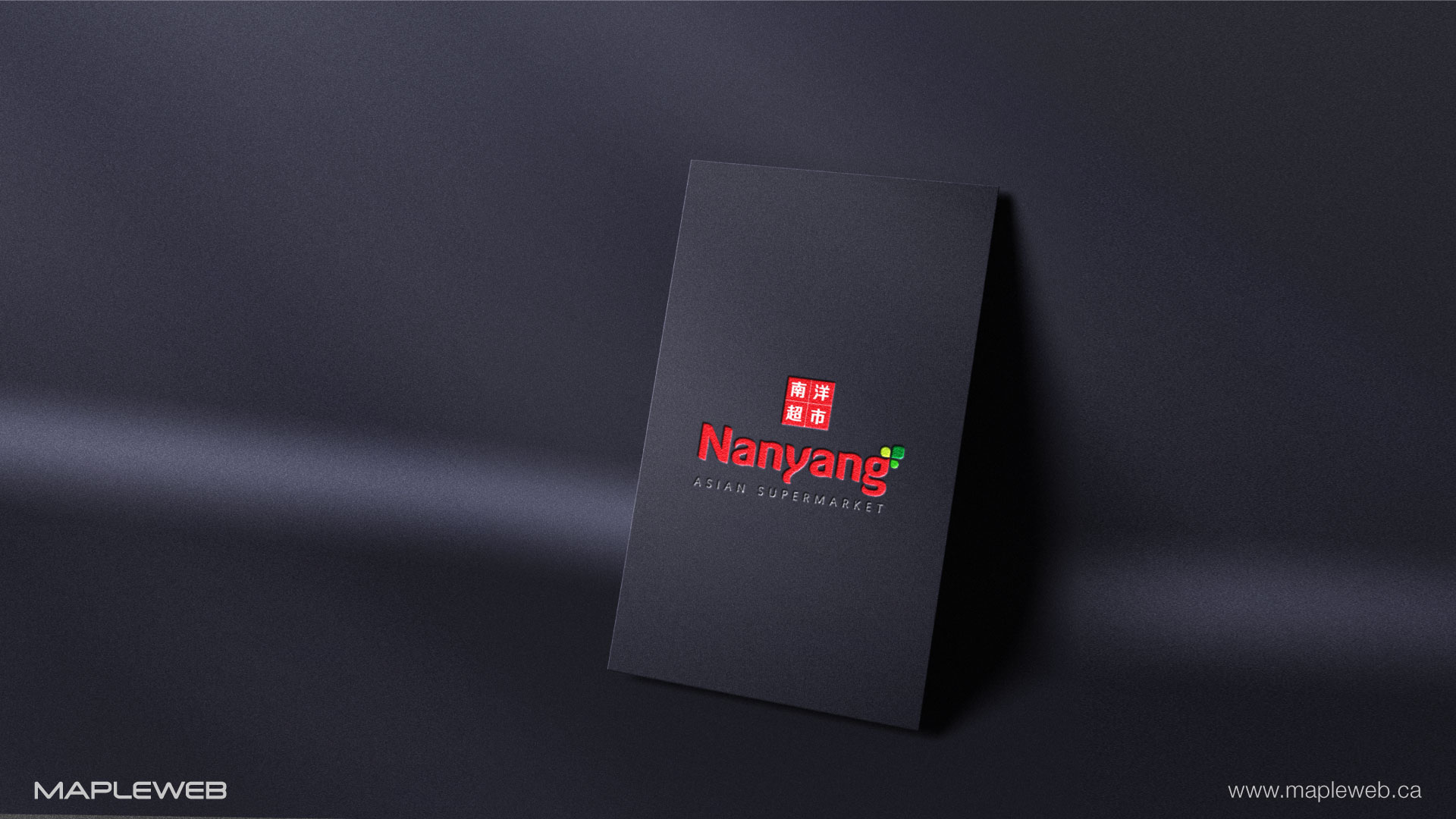 nanyang-brand-logo-design-by-mapleweb-vancouver-canada-white-and-paper-card-mock